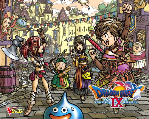 dragonquest-ds